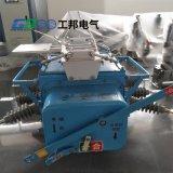 FZW28高壓電器高壓真空斷路負荷開關