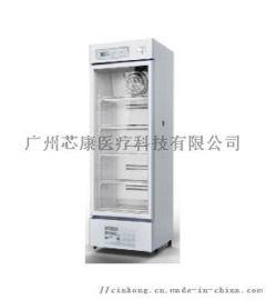 海信2-8度医用冷藏箱HC-5L360