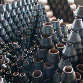 大小头厂家生产 耐腐蚀不锈钢大小头 同心大小头异径管 碳钢大小头 非标大小头 偏心大小头 大小头厂家