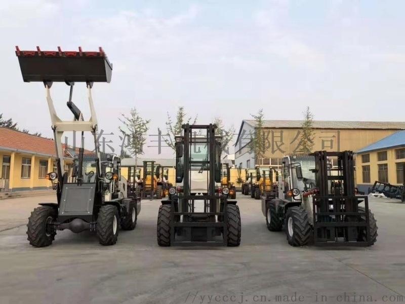 小型装载机A烟台小型装载机A小型装载机厂家直销