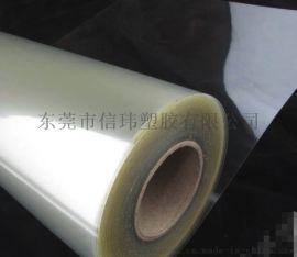 绝缘PET胶带 PET胶带厂家 透明超强粘力