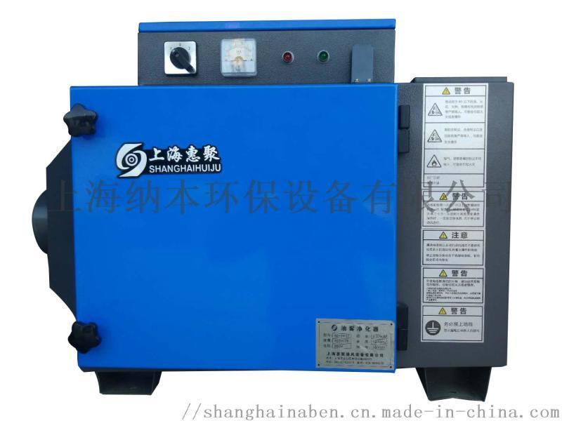 機牀加工中心CNC靜電式油霧收集器一臺也是批發價