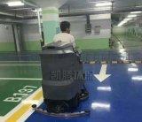 漯河舞陽臨潁停車場用洗地機 地下車庫駕駛型洗地車