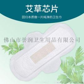 艾草中草药护理芯片 负离子卫生巾贴牌加工生产厂家