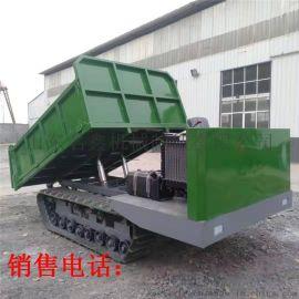 自卸式履带運輸車  果园工程履带式運輸車