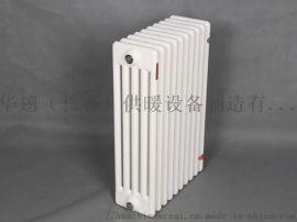 华翅暖气片 钢四柱散热器 钢四柱暖气片