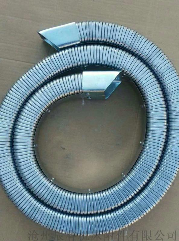 38*73#JR-2型矩形金属软管制造,矩形软管》