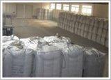 RPC蓋板專用微矽粉(88-94%)