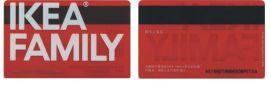 宜家会员卡制作 透明磨砂PVC卡制作 VIP透明卡制作