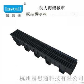 线性成品排水沟HDPE排水沟树脂混凝土排水沟厂家定制直销苏州杭州