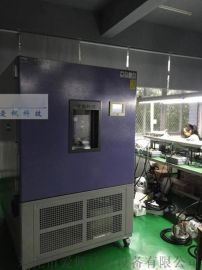 广州高低温交变试验箱