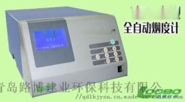 YD-1滤纸式烟度计