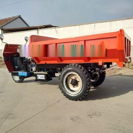 柴油工程三轮车 自卸农用三轮车