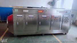 uv光氧催化废气处理设备大型除味空气净化设备工厂除尘器臭氧净化