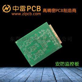 上海PCB多层板生产厂家环保PCB中雷电子