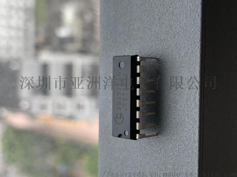 芯片PWM控制器,电源芯片开关,电源控制器