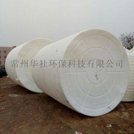 郑州塑料水塔 20吨耐高温pe塑料水塔生产厂家