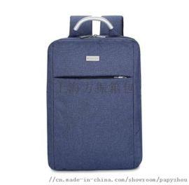 上海箱包定制商务双肩电脑背包 来图打样