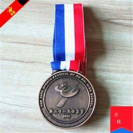 金屬獎牌廠家 仿古獎章 體育運動會獎牌授權牌定做