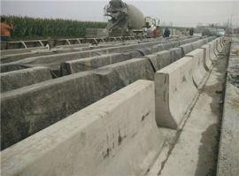 加工定制混凝土隔离墙模具混凝土隔离墩模具规格全