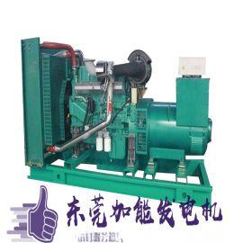 广州柴油发电机厂家 天河柴油发电机厂家