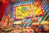 包頭市高端兒童生日禮儀佈置
