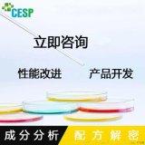 黄铜锡电镀添加剂配方还原技术分析