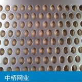 304不锈钢过滤网筛板 金属洞洞板 耐腐蚀