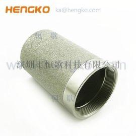恒歌高温烧结不锈钢气体过滤器滤筒结构稳定支持定制