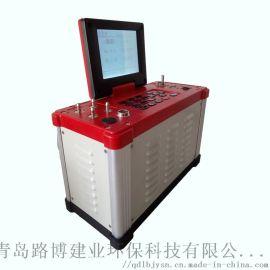 环保 LB-62系列综合烟气分析仪