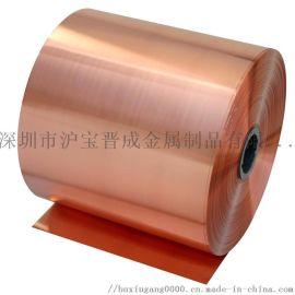 厂家直销C5210锡磷青铜带0.3MM磷青铜带