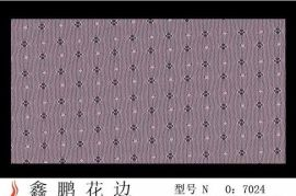 网布提花(7024)