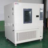 【高低温试验箱】100L可编程高低温交变试验箱上海和晟厂家供应