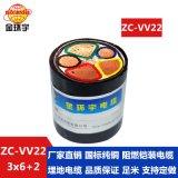 金环宇电力电缆阻燃铜芯电缆ZC-VV22 3*6+2*4平方深圳金环宇