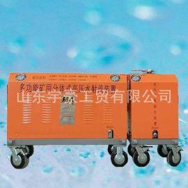 厂家直销功能水切割机 便携式水切割机多少钱一台
