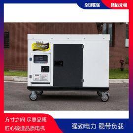 15千瓦移动式柴油发电机报价