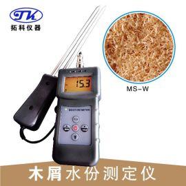拓科牌木屑水分测定仪MS-W 锯末含水量检测仪 木屑湿度计