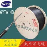 太平洋光缆GYTA 4芯-144芯单模光纤 室外光缆 厂家直销 管道 地埋