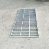 熱鍍鋅鋼格板高鐵橋墩格柵板樓梯踏步板排水溝蓋板井蓋鍍鋅鋼格柵