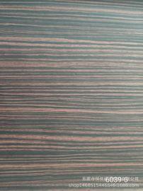 家具装饰纸 油漆纸底部无胶表面可以喷漆
