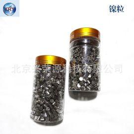 99.99%高純鎳粒合金添加鎳粒99.99靶材鎳粒