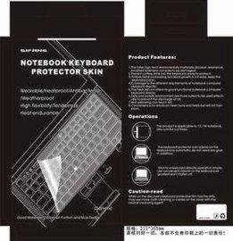 键盘保护膜