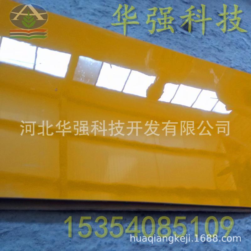 FRP玻璃鋼板 耐腐蝕玻璃鋼平面板 玻璃鋼高溫板子 阻燃玻璃鋼平板