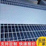 複合鋼格板廠家 泰安集水池鍍鋅鋼格柵板 重型插接網格柵水溝蓋板