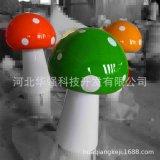 厂家专业 热销定制蘑菇玻璃钢雕塑 各类造型卡通玻璃钢制品