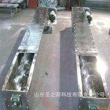 管式无轴螺旋输送机 定做螺旋输送机制造 便捷移动螺旋输送机