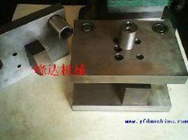 角钢剪切模具厂家,角钢剪断模具,角铁剪切模具,角钢冲剪模具