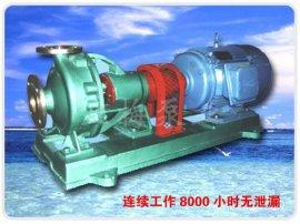 压滤机专用泵(YL系列)