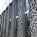 鋁板裝飾網 商場幕牆裝飾網板 幕牆裝飾網