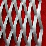 金属筛网 过滤铝板网 装饰铝板网